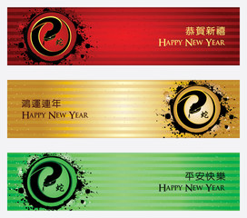 Chinese New Year - Year of Snake