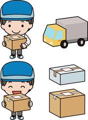 荷物の宅配