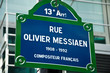 rue Olivier Messiaen à Paris 13ièm