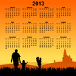 2013 religious vector calendar with young people