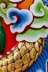 colorful  dragon  pattern
