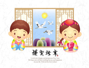 Korean Traditional greetings in boys and girls. New Year Card De