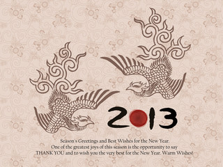 New Year greeting cards decorated with Oriental Phoenix. New Yea