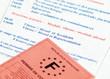Stage récupération de points de permis de conduire
