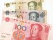 Chinese Yuan Note