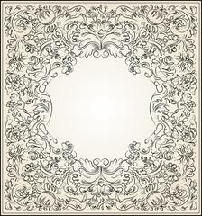 Decorative ornament. Calligraphic design elements