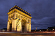 Arc de triomphe, Charles de Gaulle square, Paris, France