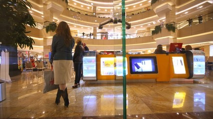 Lift move upwards and downwards in shopping center AfiMall City