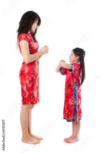 Chinese parent and child