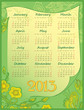 Yellow flowers on a green background. Calendar for 2013