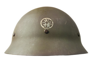 Japanese Civil Defence Helmet