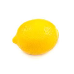 yellow ripe lemon over the white background
