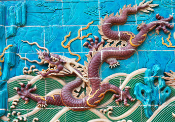 Nine Dragon Wall
