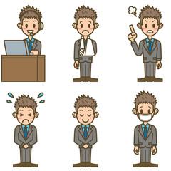 ビジネスマン F01 全身 表情 04