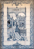 Pharmacy mosaic
