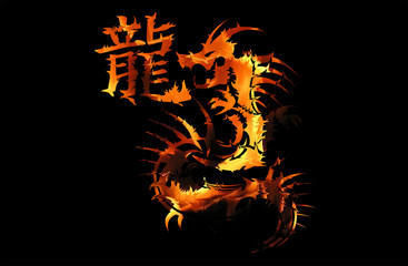 fire dragon - asian - fighter style