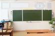 blackboard in a classroom