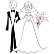 vector sketch of a couple in love: the bride and groom