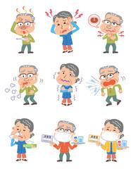 高齢者 風邪の症状いろいろ