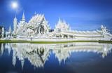 Fototapeta tajlandia - świątynia - Starożytna Budowla