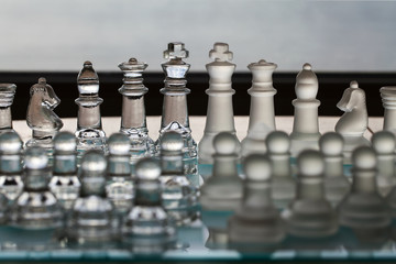 Chess Pieces / Set -  business concept: strategy, CEO, company.