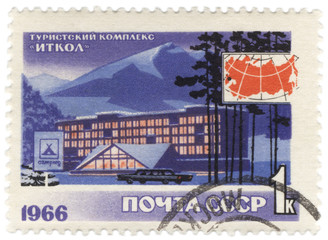 Itkol tourist complex on post stamp