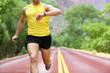 Running with heart rate monitor sports watch