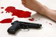 殺傷事件の犯行現場