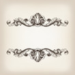 vintage border frame calligraphy engraving baroque vector
