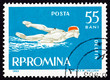 Postage stamp Romania 1963 Swimming, Butterfly Stroke