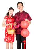 Asian Chinese couple