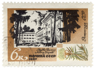 Narva-Joesuu resort in Estonia on post stamp