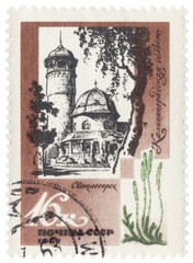Resort Svetlogorsk (Rauschen) on post stamp