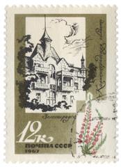 Spa resort Zelenogradsk (Cranz) on post stamp