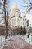 Fototapety Cathedral of Christ the Saviour