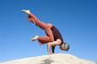 Yoga Eka Pada Bakasana
