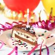 Stück Geburtstagstorte