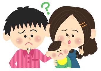 3人家族 疑問
