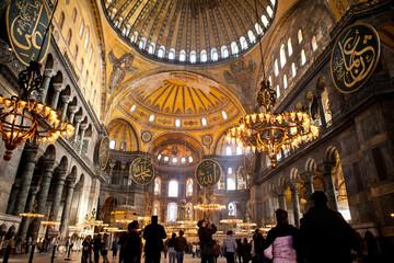 Hagia Sophia / Aghia Sophia Museum Istanbul Turkey