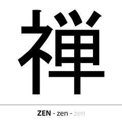 Kanji Zen