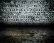 Antique Wall Texture
