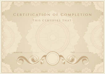 Certificate / Diploma of completion. Guilloche pattern