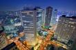 Shinjuku Tokyo Skyline