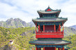 Chinese architecture in the Great Wall
