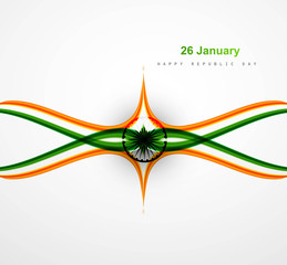 Stylish Indian flag colorful background with creative wave Vecto