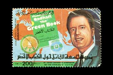 Libya Gaddafi Stamp