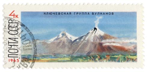 Klyuchevskoy volcano in Kamchatka on post stamp