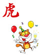 Party Tiger Jumping With A Year Of The Tiger Chinese Symbol
