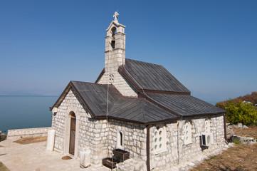 Beska church