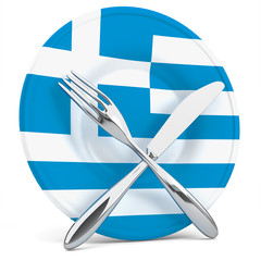 Greek food - Cuisine